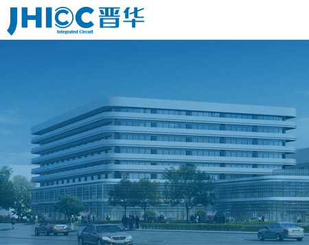 Fujian Province Jin Hua integrated circuit Co., Ltd.