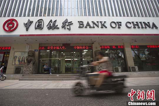 中国银行预计今年GDP增速6.7%左右