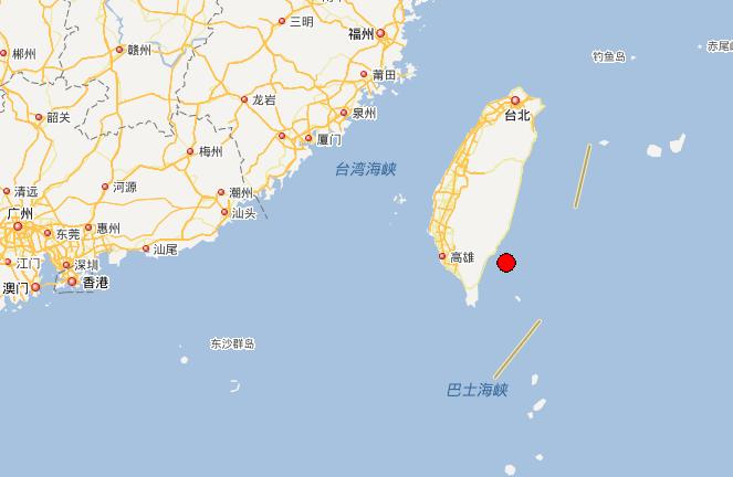 台湾台东县海域发生5.9级地震 福建沿海有震感