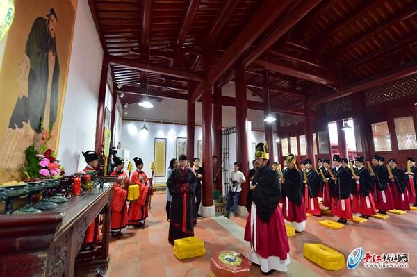 华人华侨祭孔大典在晋江举行