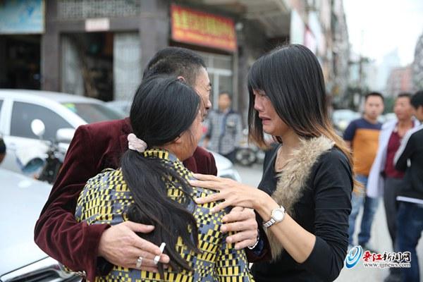 晋江女孩失联17年后回家