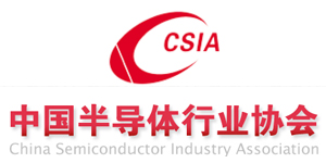 China Semiconductor Industry Association