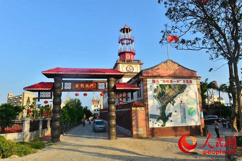"""探访中国""""海峡第一村"""""""