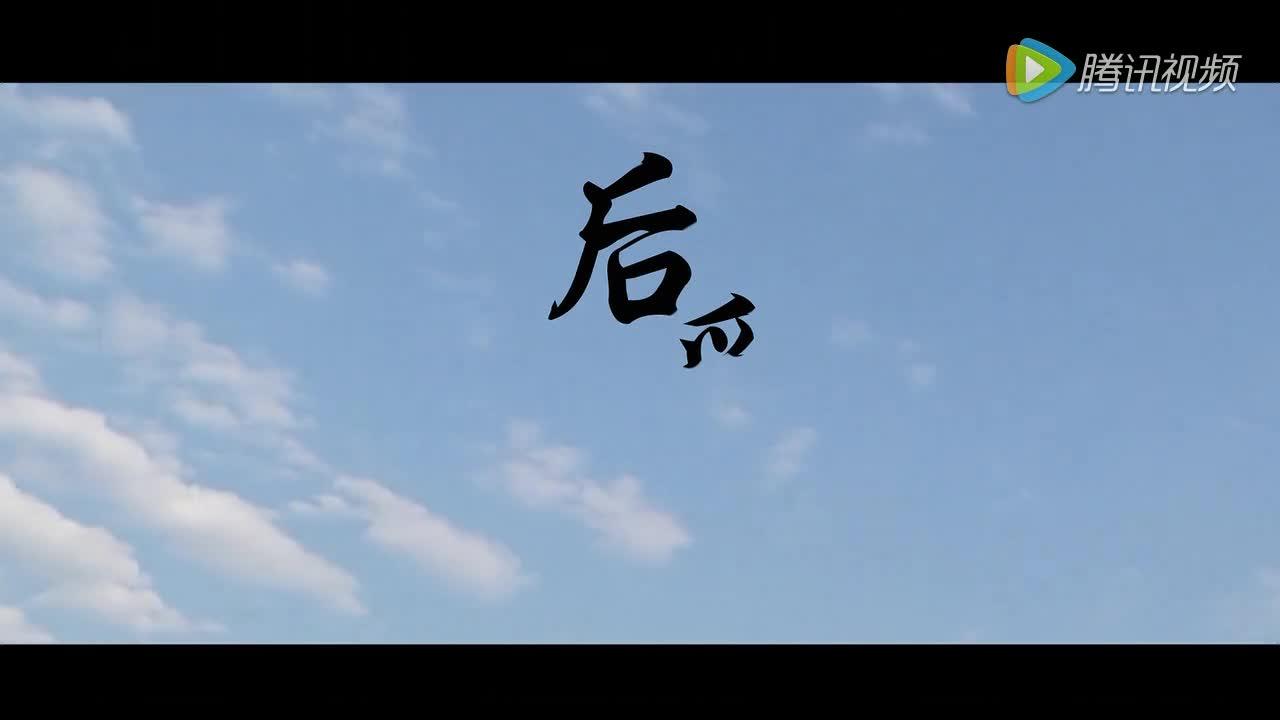微电影《后爱》
