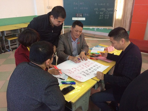 """晋江市""""十三五""""第一期小学校长提高培训班举行第一场主题研修活动"""