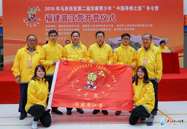 华裔青少年感受家乡风土人情
