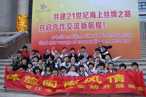 """晋江新闻网 教育频道    此外,第三实验幼儿园继续把活动向前推进,以"""""""