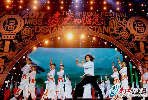 华侨华人春节联欢晚会盛大举行