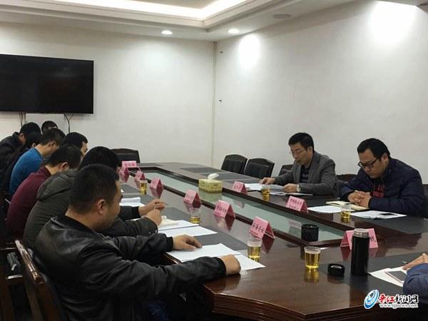营造清朗网络空间 晋江召开属地网站座谈会