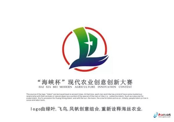 logo logo 标志 设计 图标 600_421