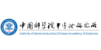 Institute of Microelectronics of the Chinese Academy of Sciences