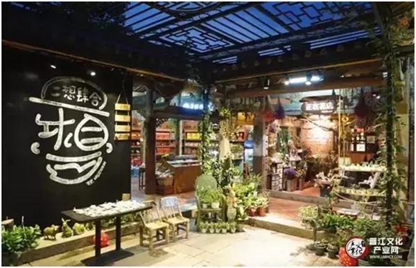 """在晋江,有一间很""""二""""的店"""