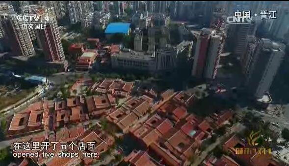 《城市1对1》晋江VS波尔图