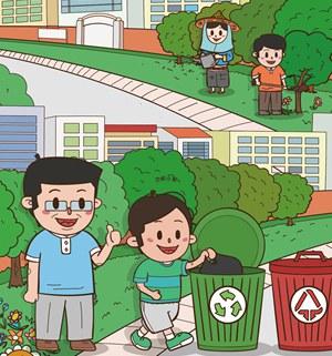 城乡环境整治行动