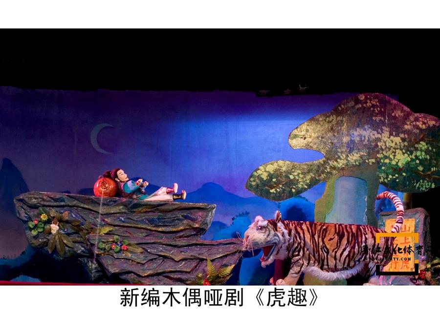 【世界级】传统戏剧——福建木偶戏传承人培养计划