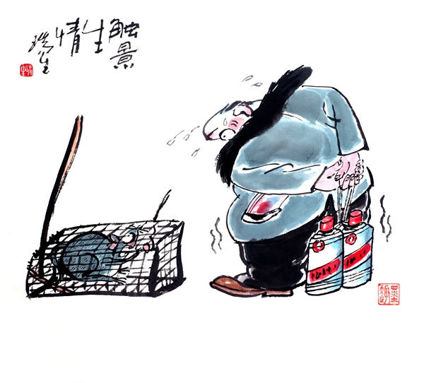 """""""清风画语""""晋江市廉洁漫画作品展一等奖《触景生情》"""