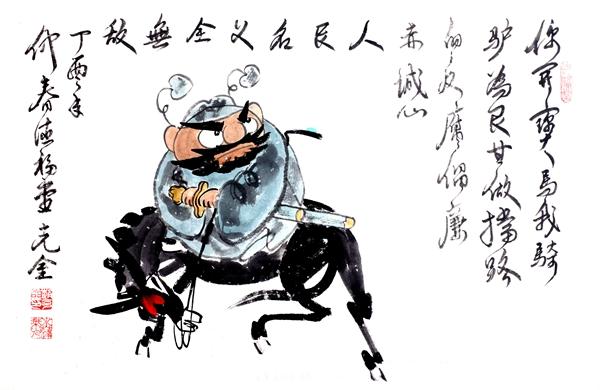 """""""清风画语""""晋江市廉洁漫画作品展第二名"""