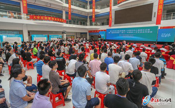 晋江芯华集成电路人才培训中心正式开学