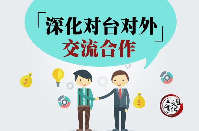 晋江文化产业政策解读⑤ 鼓励公共服务和专业提升