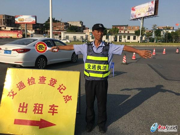 晋江出租车整治在行动 三个检查点每天查600部出租车