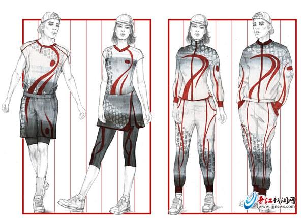 評委點贊晉江國際中學生運動服裝設計大賽