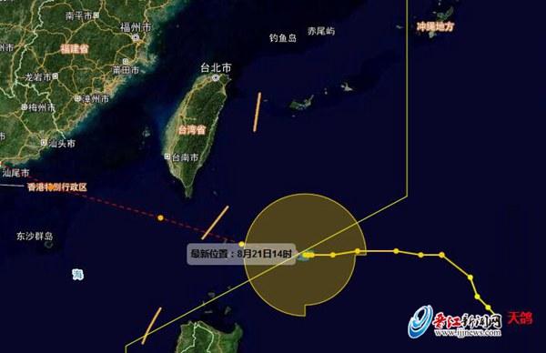 """第13号台风""""天鸽""""实时路径"""