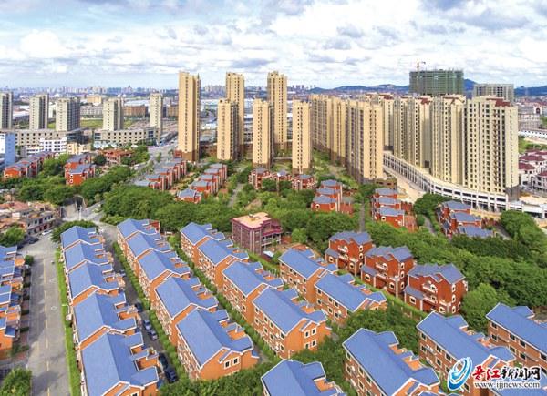 晋江深化农村宅基地制度改革