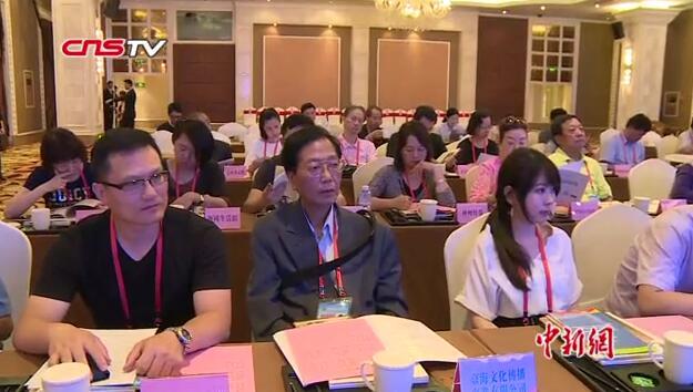 海外华文媒体人参访福建晋江 盛赞晋江对传统文化的传承与保护