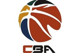 CBA联赛新变化:季后赛名额10个 常规赛一周赛6天