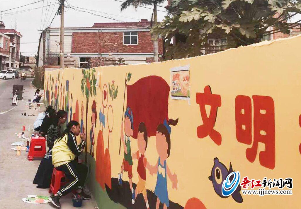 画笔装点 村墙变成风景线_新闻中心_晋江新闻网