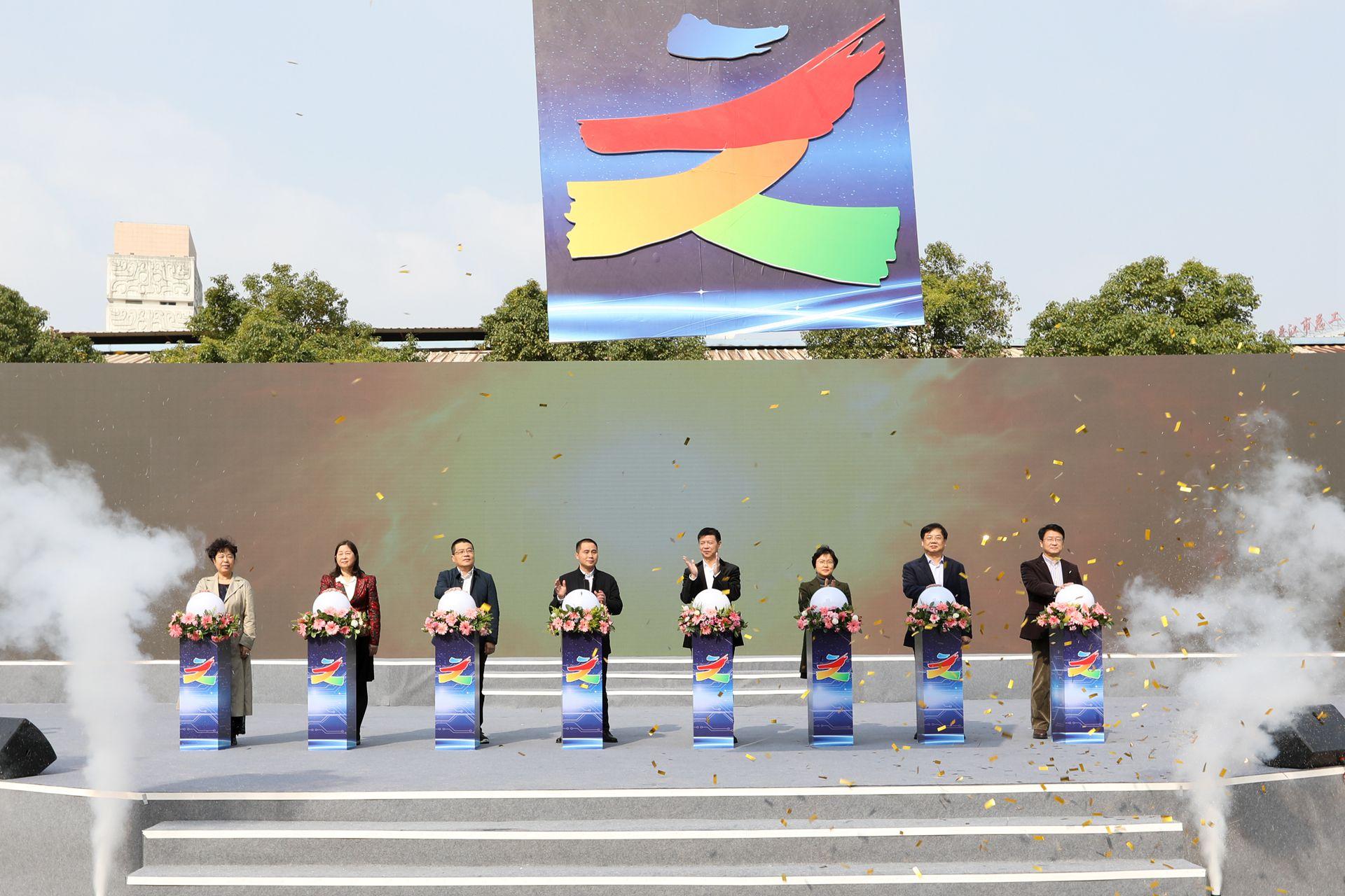 2017年晋江市文化产业周启动仪式