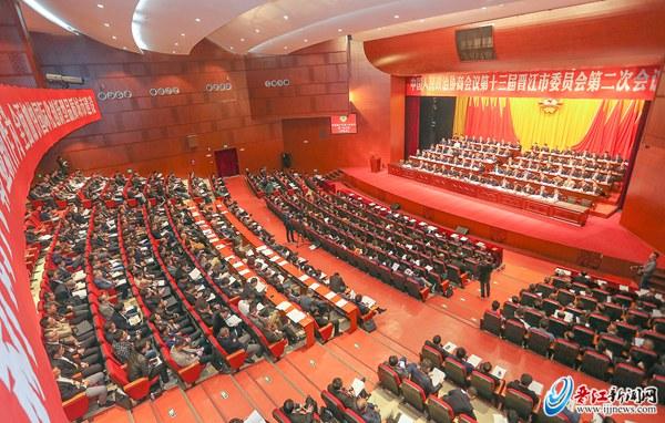 晋江市政协十三届二次会议昨日开幕