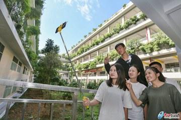 """我的大学 在""""空中花园""""里"""