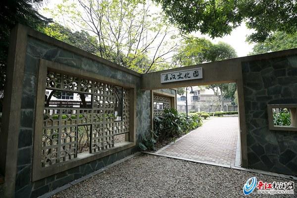 """晋江竹树下公园有个""""廉政文化园"""""""