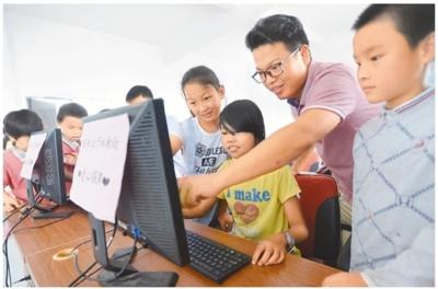 网络时代优质教育人人共享