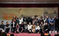 曹禺名剧《北京人》将于3月上演 赖声川执导