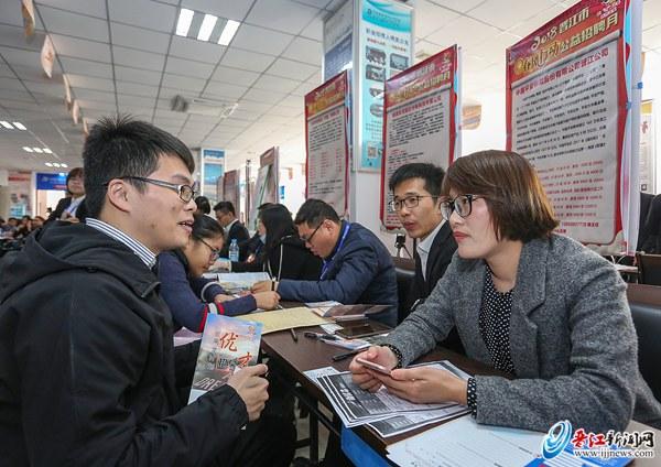 晋企新春招工两极分化日趋明显
