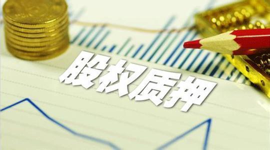 一新规实施 证券业迎来四大变化