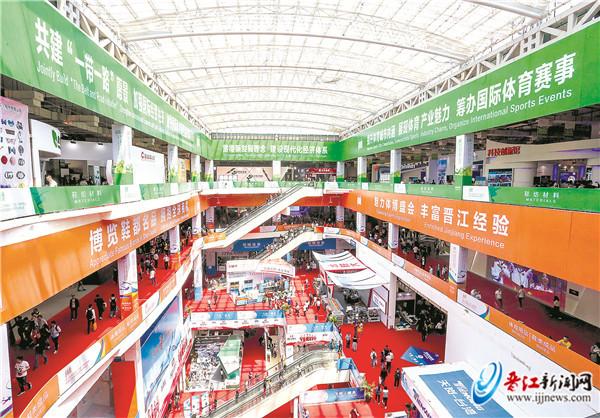 聚焦全产业链发展 打造中国体育名城