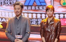 吴秀波徐静蕾加盟《跨界歌王3》