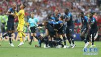 法国队4比2战胜克罗地亚队 再捧大力神杯