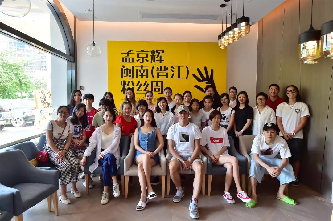 国家话剧院导演孟京辉作品《年轻的野兽》戏剧交流会在晋江举行