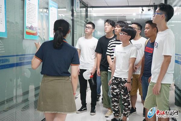 芯华集成电路人才培训中心介绍中心培养体系,矽品和晋华公司分别推介