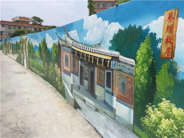 自然景观 名人故居画上墙 缤纷墙绘装点金井塘东村