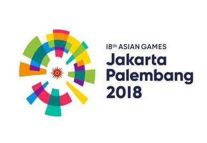 雅加达亚运会18日开幕,共1.13万名运动员参加