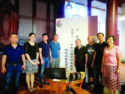 龙泉书院国学讲堂开讲 林则徐的为政之道