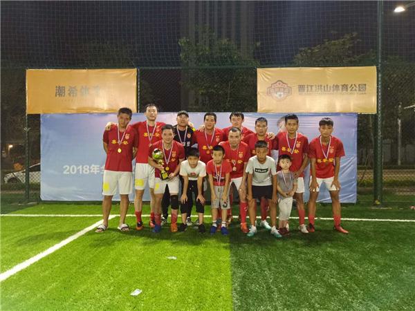 洪山文创园首届五人制足球赛落幕