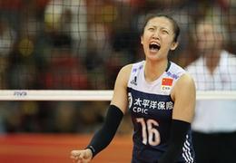 女排世锦赛六强赛中国队3:2胜美国队