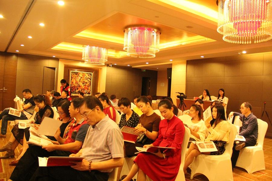 中国书画精品秋季拍卖会
