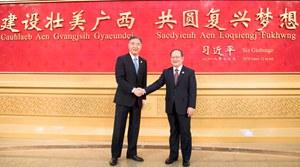 广西壮族自治区建立60周年 习近平总布告题词贺匾开幕